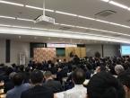 「日本でいちばん大切にしたい会社」大賞 表彰式・記念講演会に行ってきました。